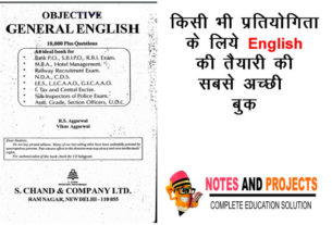 R. S. Aggarwal Objective General English PDF