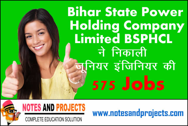 Bihar Junior Engineer vacancy 575
