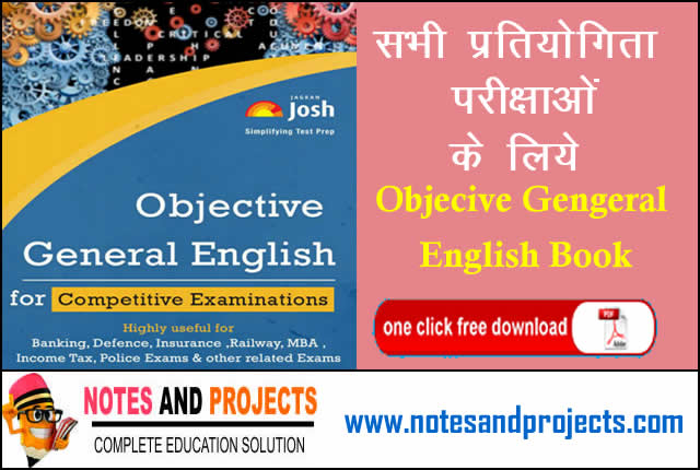 Objective General English for Competitive Exams