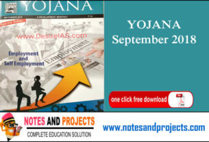 Download Yojana September 2018 PDF