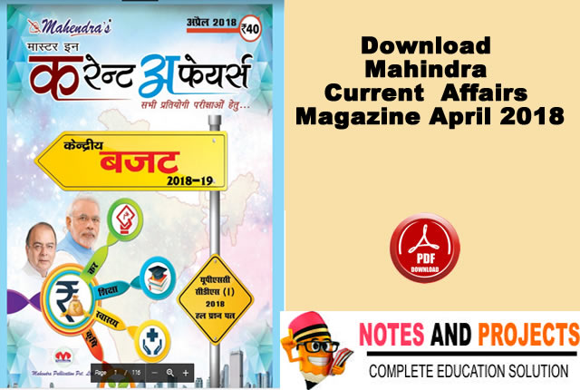 Mahindra-Current-Affairs-Magazine-April-2018 (1)