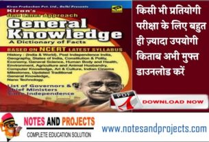 Kiran One Liner Approach General Knowledge