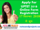 Apply For UPTET 2018 Online Form