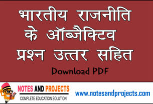 Indian Constitution Questions and Answers in Hindi Pdf