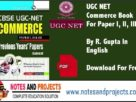 UGC Commerce Study Material