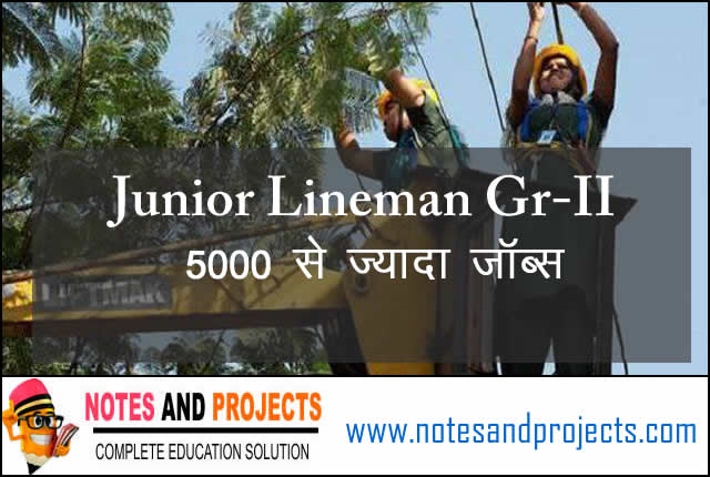 andhra-pradesh-energy-assistants-junior-lineman