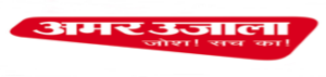 download amar ujala e newspaper free pdf