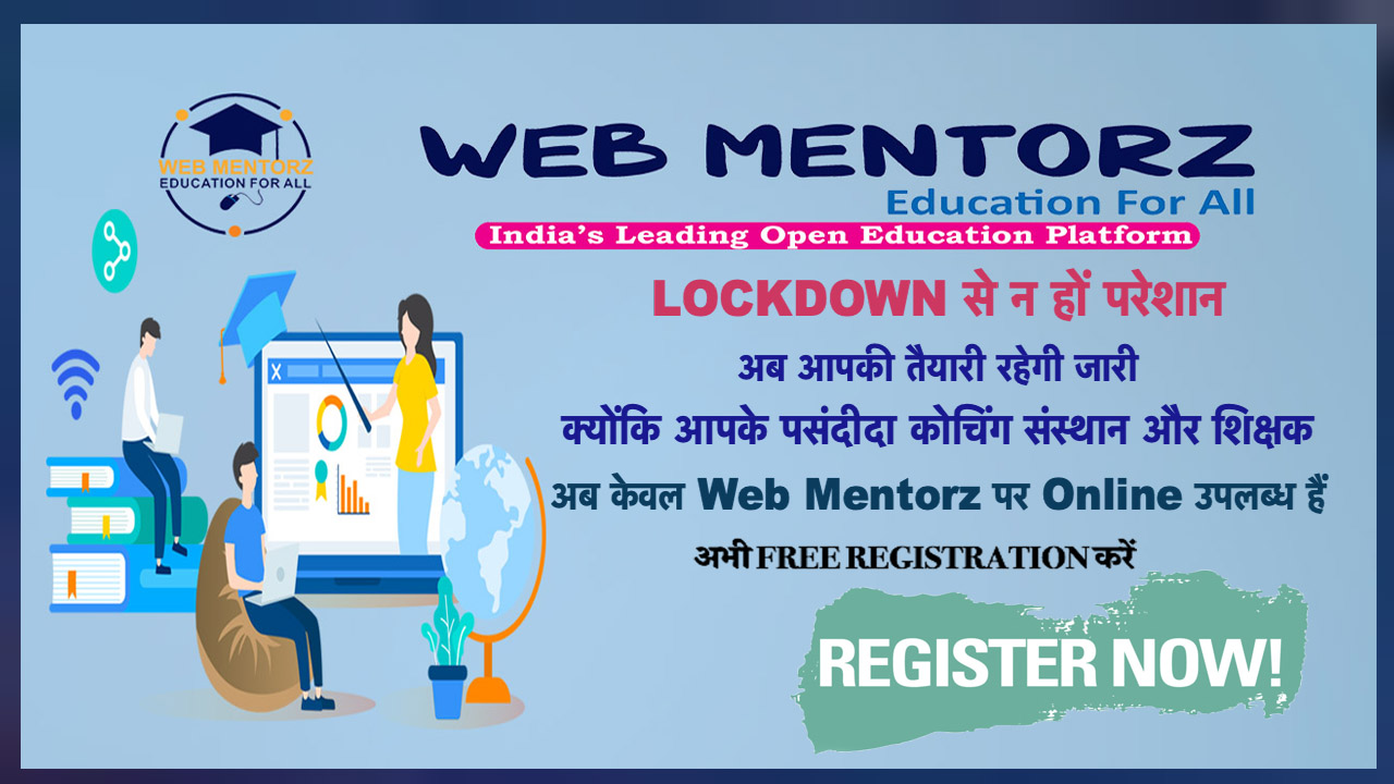 webmentorz.com|Online Teaching and Learning App and Website
